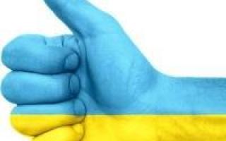ВНЖ в России для граждан Украины: как получить в 2021 году?