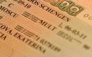 Андорра — россиянам, чтобы въехать понадобится многократная шенгенская виза