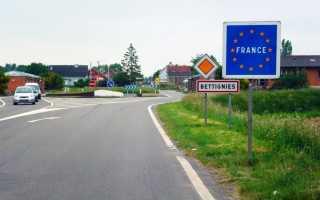 Визовый центр Франции в Москве: как получить визу? Оформление документов 2021