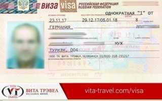 Виза в Россию для граждан Камбоджи – Как получить дешево?