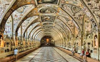 Вековая обитель баварских королей – Мюнхенская резиденция