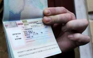 Виза по приглашению или гостевая виза в Польшу и ЕС: Лайфхак