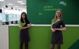 Визовый центр Венгрии в Вологде – официальный сайт, адрес, схема проезда, время работы, документы