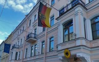 Визовый центр Германии в Санкт-Петербурге — оформление визы в 2021 году