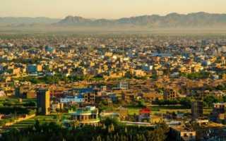 Виза в Афганистан получение в 2021 году, туристическая виза в Афганистан цена