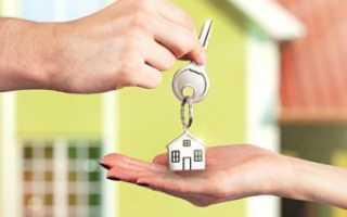 В Чехии оживился рынок недвижимости – пользуемся моментом!