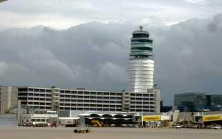 Аэропорт Вены Швехат – как добраться, инфраструктура