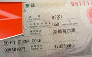 В Китай без визы: как попасть, в какие города и каким странам она не нужна, сколько можно находиться без нее для россиян