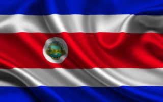Виза в Коста-Рику россиянам и украинцам не нужна, а белорусам выдается на 30 дней