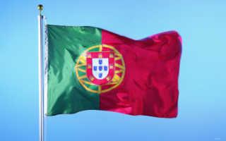 Виза в Португалию – оформление португальского шенгена